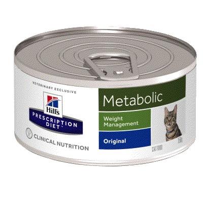 Feline Metabolic Dose (Katze)