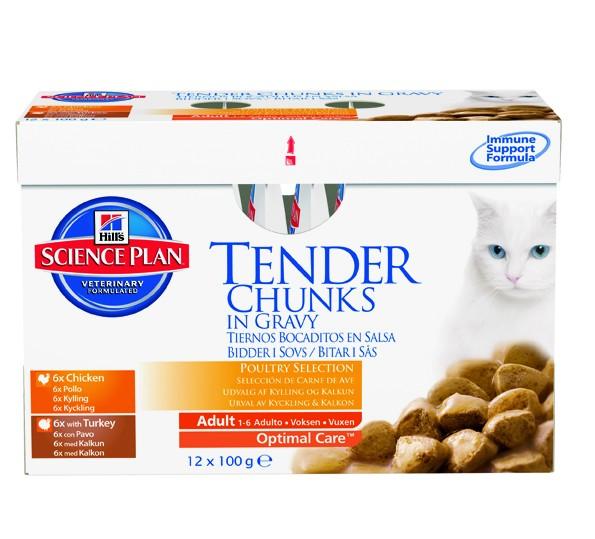 Feline Adult Optimal Care Multipack (6 x Huhn und 6 x Truthahn) (Katze)