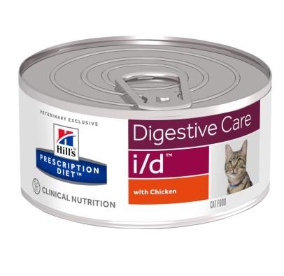 Feline i/d Dose (Katze)