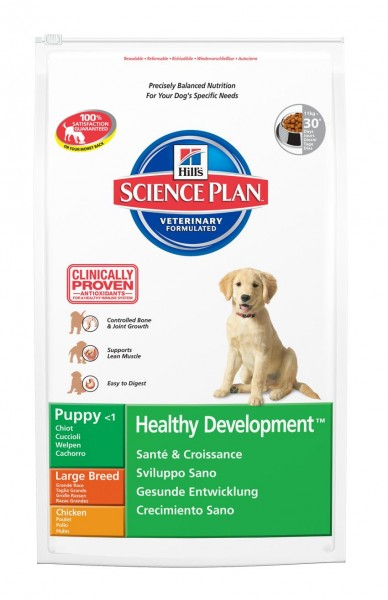 Canine Puppy Healthy Development Large Breed (Hund)