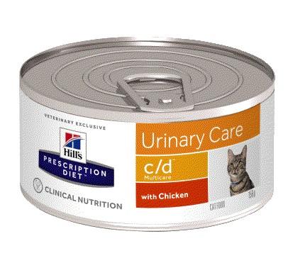 Feline c/d Multicare Dose (Katze)